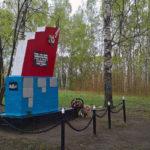 Памятник ВОВ 1941-1945, д.Аббакумово